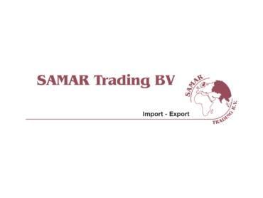 SAMAR_Logo